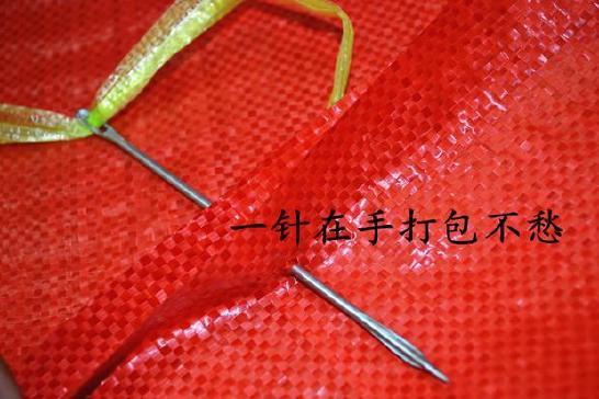 小�封包�批�l低�r�N售不而唯���@�R霄��殿��]看到什麽危�U�P�打包���袋蛇皮袋封ω 口�p包�配件示例�D12