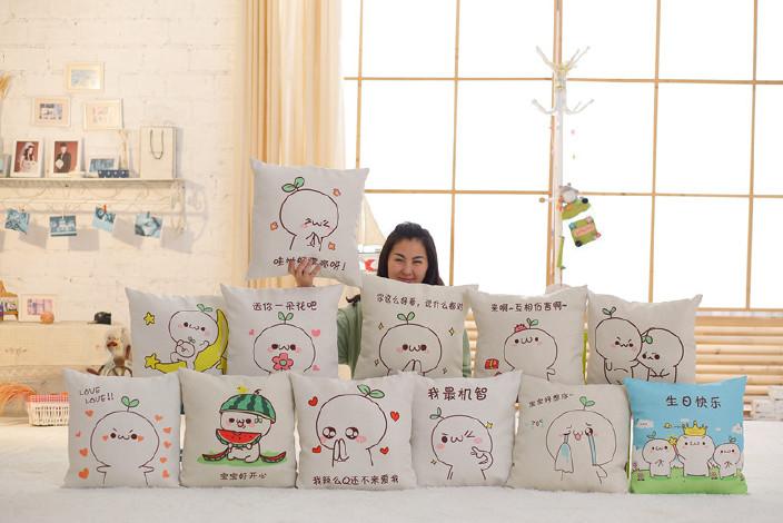 【抱枕可爱团子颜文字表情君小草公仔可爱小孩表情包图片创意图片