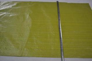发上海编织袋批发普黄色65*110蛇皮袋打包袋子中厚装粮食包装袋示例图17