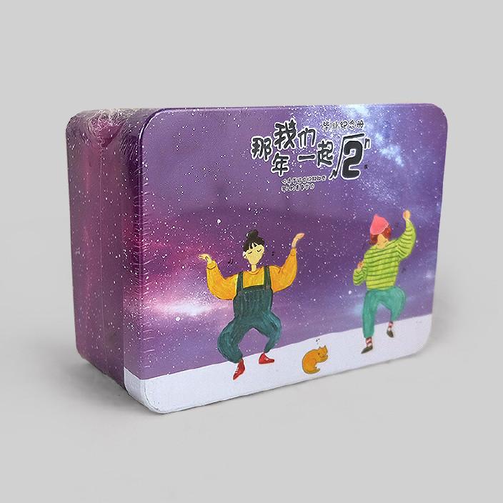 创意初中同学录毕业韩版初中生小学生复古女可议论文铁盒素材大全图片