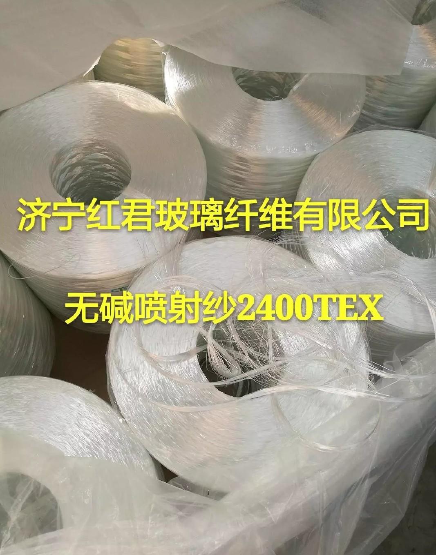 河南直供水泥制品专用GRC无碱玻璃纤维喷射纱,喷射纱市场价图片