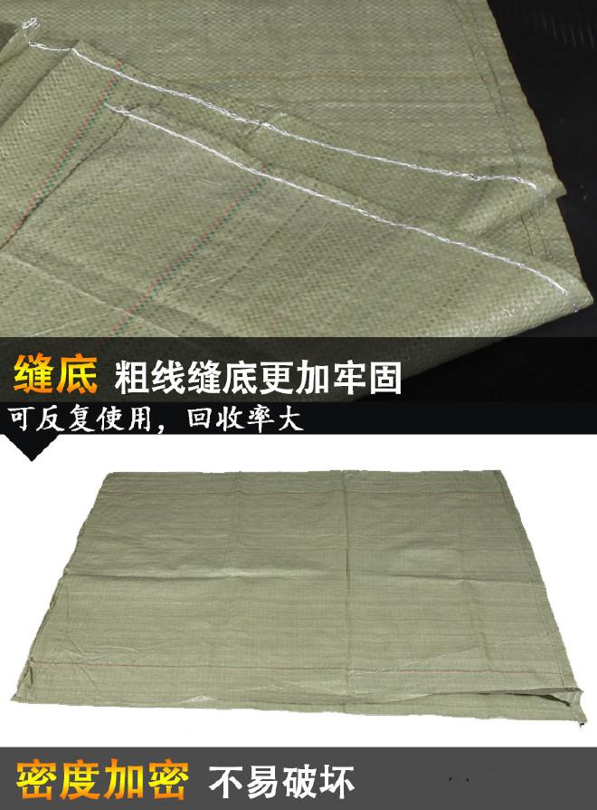 灰�G色���z��袋生�a�S家特�r平方48克蛇皮袋子100*150大袋子示例�D22