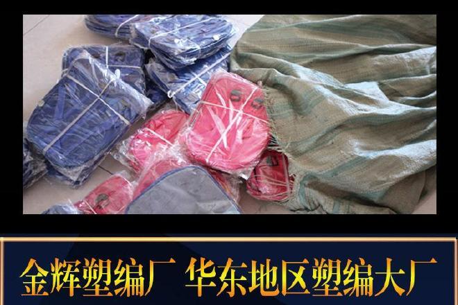 白色加厚编织袋批发50*78亮白半透蛇皮编织袋平方70克大米白袋子示例图4