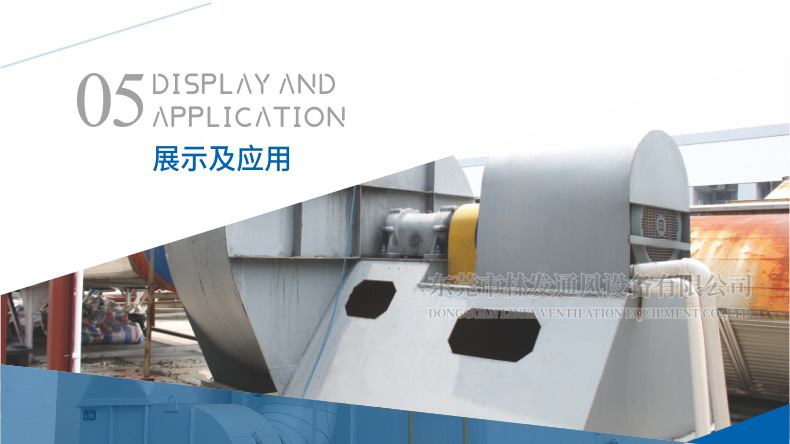 林发 4-72-D式 离心通风机 工业蜗牛风机 不锈钢 工业抽风机示例图14