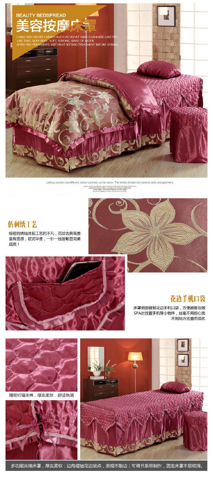 新款包邮高档亲柔棉美容床罩美容美体按摩理疗SPA洗头床罩可定做示例图12