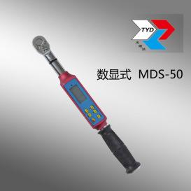 供应津源牌50N国产数显扭力扳手 MDS-50国产 数显扭矩扳手 高精度