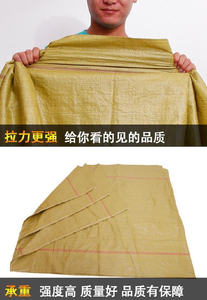 150宽特大号打包袋普黄大袋子批发衣服快递物流袋装棉花用蛇皮袋示例图13