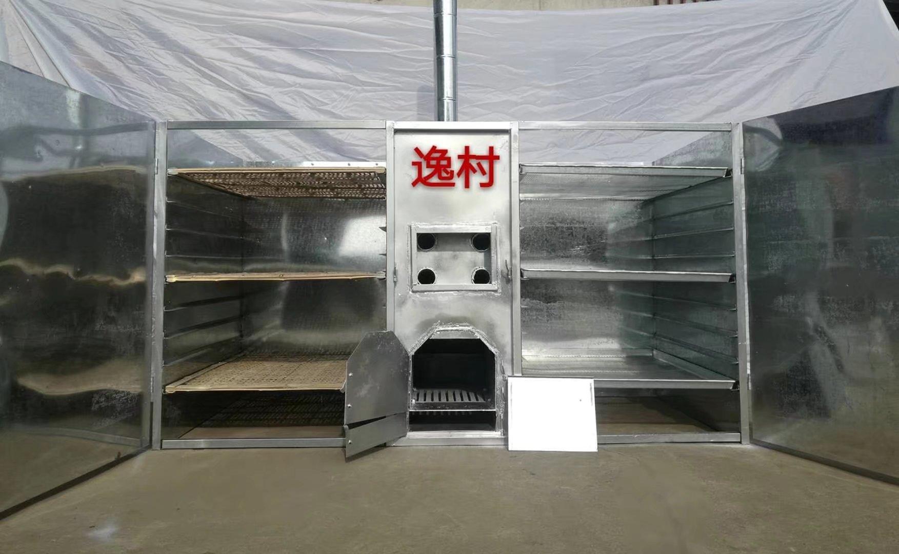 香菇烘干設備 黃花魚整條烘烤機 食品類烘干箱 羊肚菌烘箱