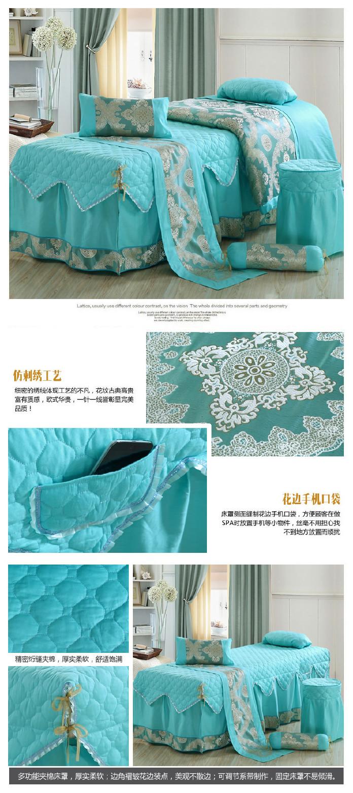新款包邮高档亲柔棉美容床罩美容美体按摩理疗SPA洗头床罩可定做示例图21