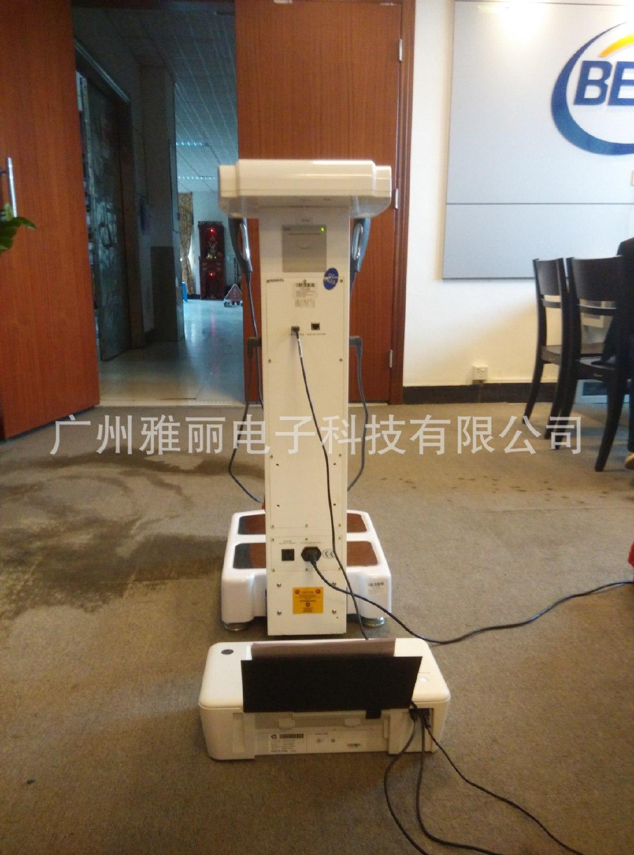 【人体分析仪 人体脂肪测量仪器 健身房体侧仪