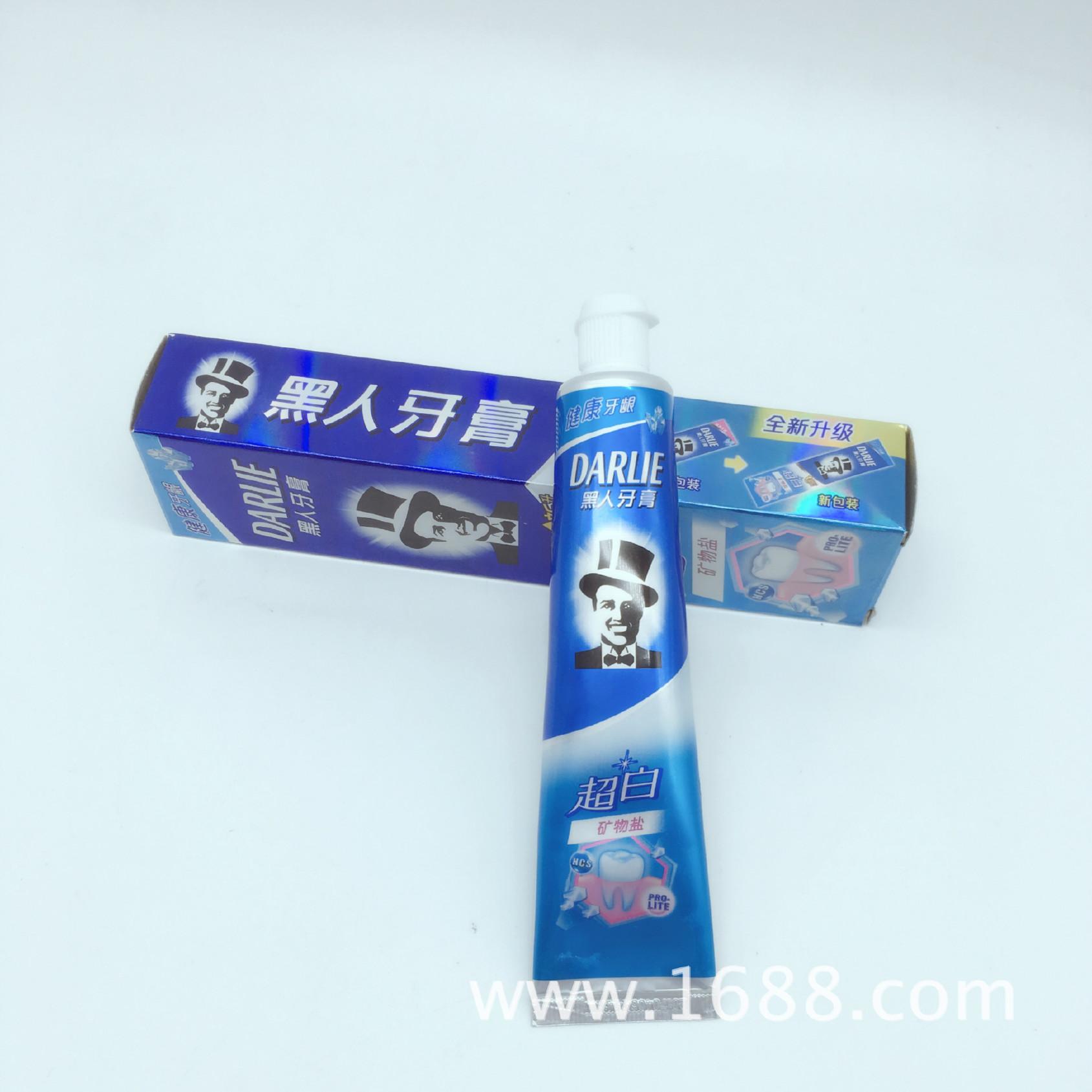 发行90克牙膏 超白 超白矿物盐 副重薄荷 茶倍健 厂价直销示例图4