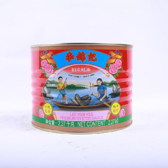 李锦记旧庄蚝油2.27KG鲜味调味品凉拌鲜味蚝食品记6宏图片