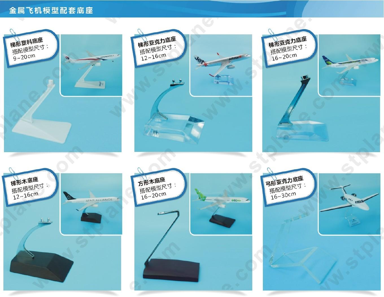 金属工艺品祥鹏B737-800波音钢铁飞机模型静侠图纸航空反应炉图片