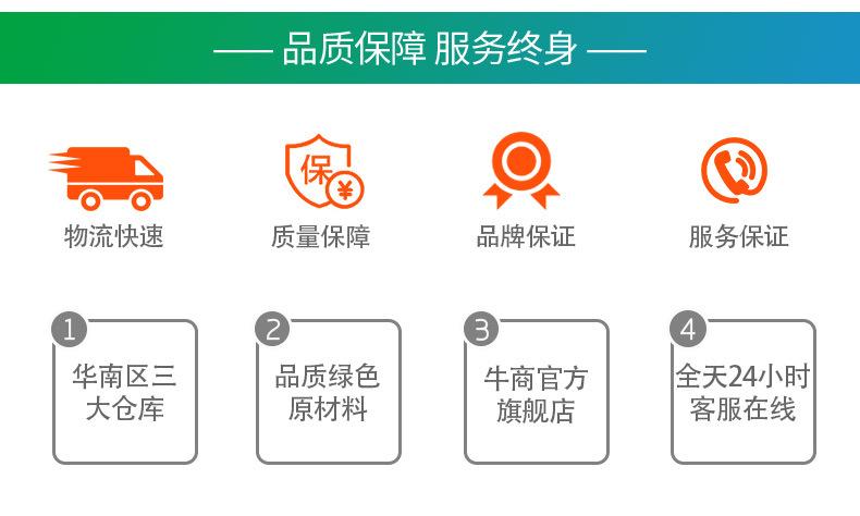 廠家直銷B2橡塑板保溫隔熱阻燃材料定制批發隔熱吸引減震橡塑板示例圖15