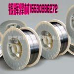 铜基合金焊丝铝青铜ERCUAL-A1焊丝