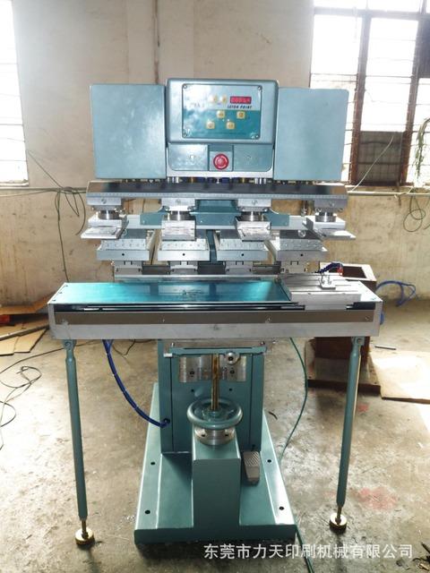 廣東生產大型非標準四色穿梭印玩具,汽車配件 電吹風配件移印機油盤油墨及大小不同的膠頭印刷機