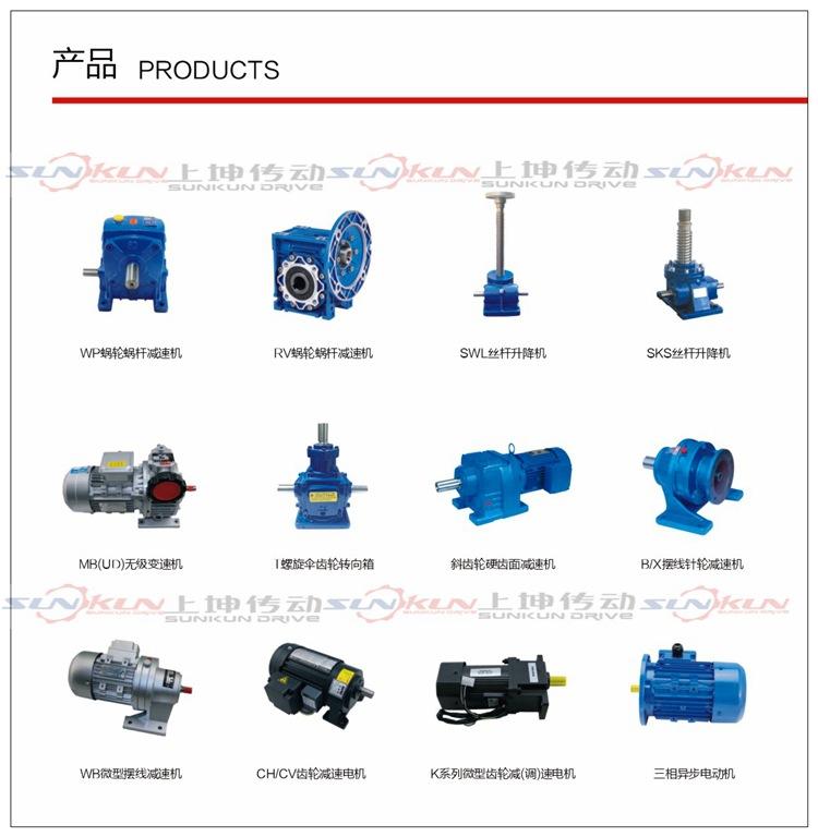 厂家特价蜗轮蜗杆WPA/S/X40-250减速机速比10/20/30/40/5060铁壳示例图16