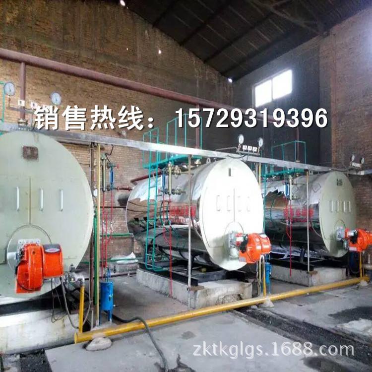 太康锅炉直销 WNS 松原工业燃油蒸汽锅炉价格 长春燃气锅炉厂家