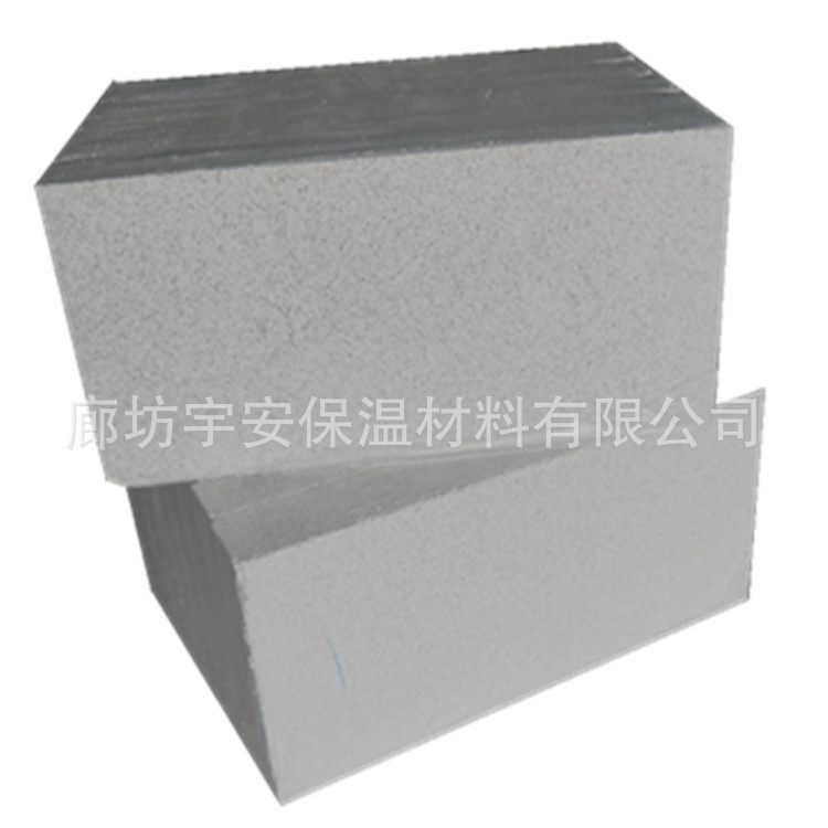 防火 珍珠岩板 珍珠岩保温板 外墙保温一体板 保温建材 建筑材料