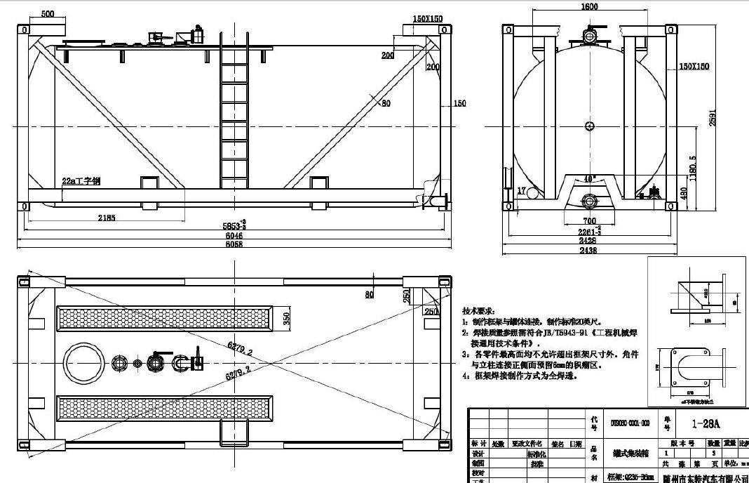 【Q345R图纸过氧化氢化工罐箱参数尺寸】价加锰钢线切割图纸图片