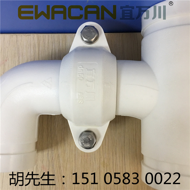 福建HDPE沟槽式超静音排水管,HDPE承插排水管,HDPE承插热熔示例图7