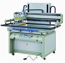 厂家热销 FB7050双色平升式网印机
