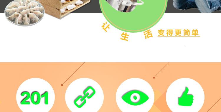 批发厨房小工具 201不锈钢包饺子神器饺子皮模具水饺器手工饺子皮示例图3