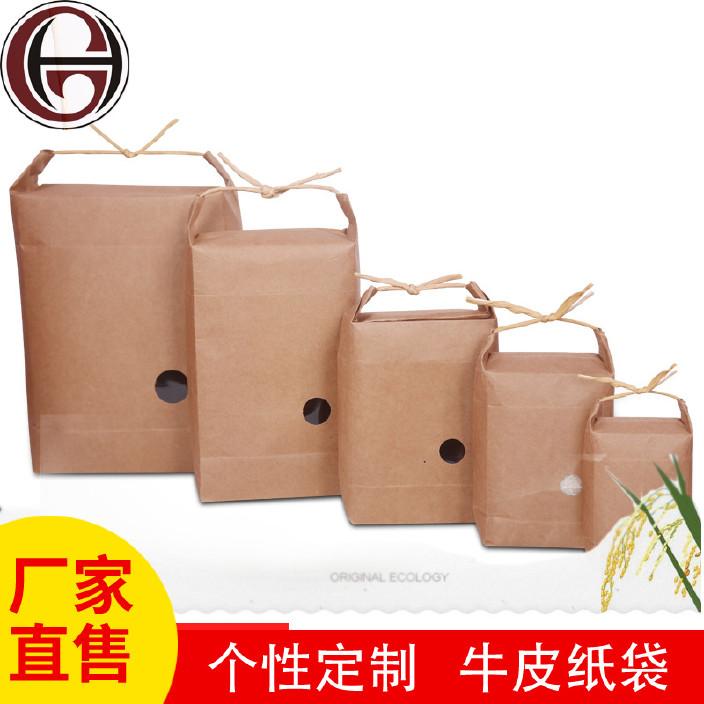 5KG复古农产品加厚通用茶叶包装袋复膜牛皮纸大米袋现货定制图片