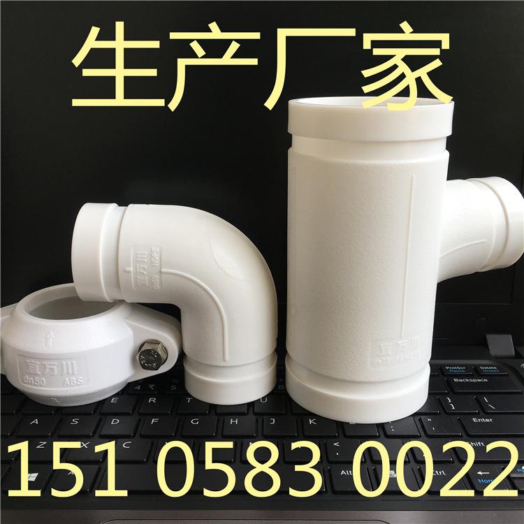 兰州HDPE沟槽式超静音排水管,宜万川厂家,HDPE沟槽排水管示例图4