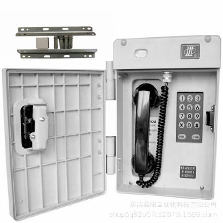 户外电话机 防水电话 HAT86特种电话厂家 抗恶劣环境特种电话机