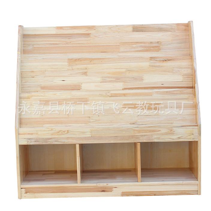 专业认证儿童实木柜 玩具柜 幼儿园原木图书柜 多功能组合柜