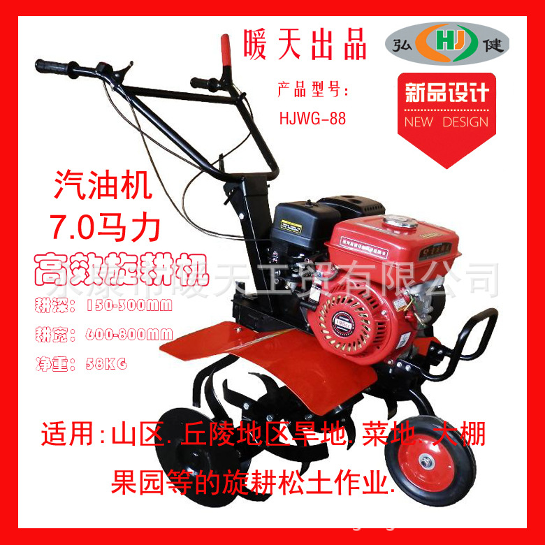 厂家直销家用四冲汽油(212CC)7.0HP小型旋耕机,松土机,微耕机示例图7