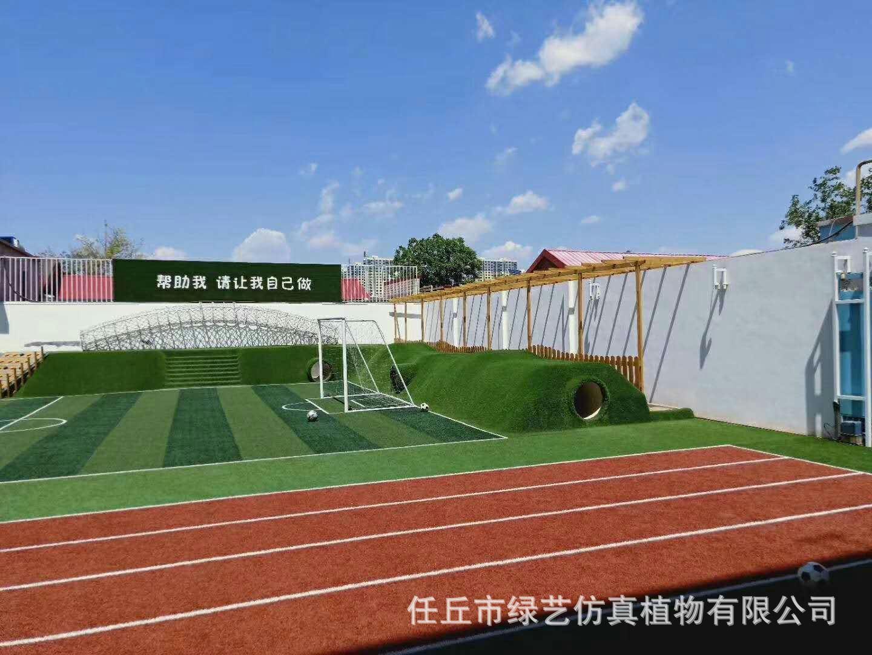 供應幼兒園專用加密仿真草坪 足球場草坪 樓頂綠化草坪示例圖8