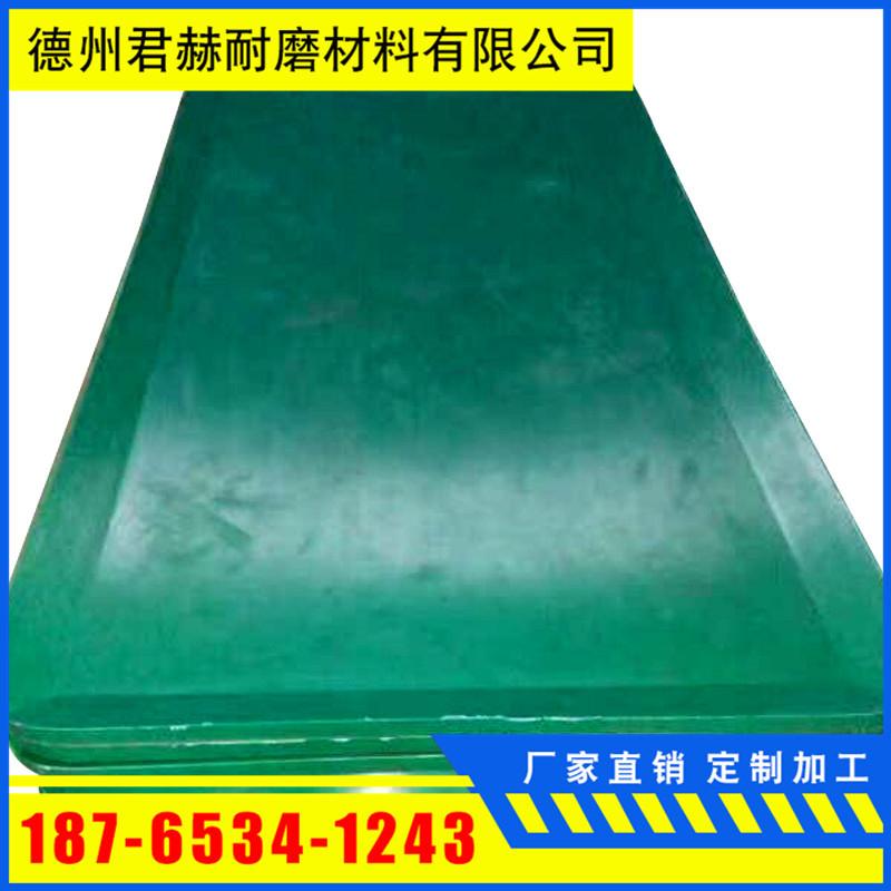 廠家直銷高分子耐磨煤倉襯板 工程施工料倉耐磨自潤滑不沾料襯板示例圖4