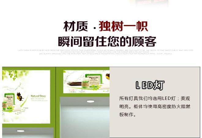 化妆品公主展示柜货架超市装修设计美容院陈列商城蓬蓬裙设计图图片