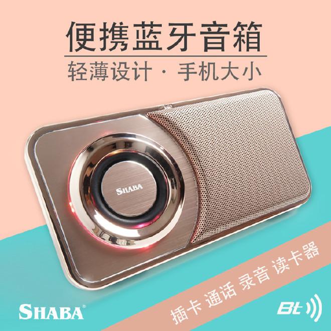 新款私模外置振膜超薄车载便携蓝牙音箱收音机插卡蓝牙小音响图片
