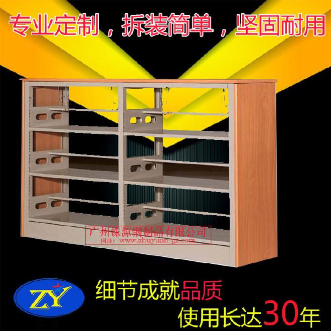 广州钢制书架 订做儿童图书柜 幼儿园矮书架 可拆装 免费安装
