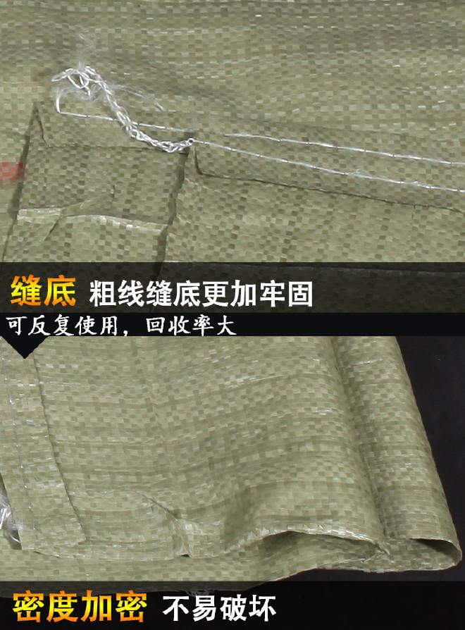 塑料编织袋生产厂家灰色蛇皮袋一般质量110宽150长大号打包袋子示例图22