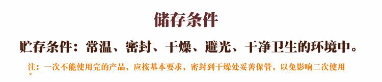 批发供应 食品级 卡拉胶 K型 I型 角叉菜胶 增稠剂 量大从优示例图20