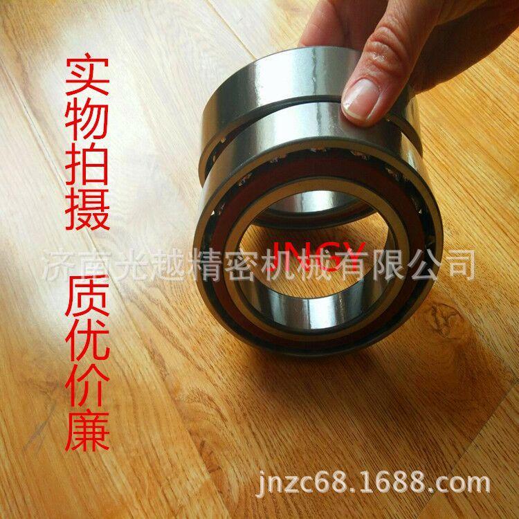 JNGY【厂家正品,现货销售】7412ACM(46412H)角接触球轴承示例图3