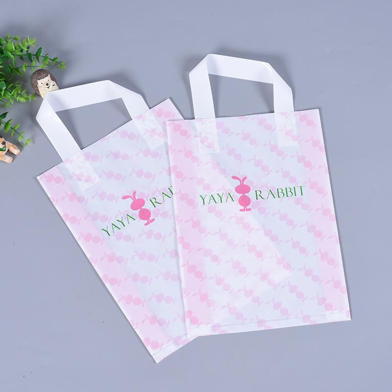 加厚服装店袋子塑料袋手提包装袋化妆品女装礼品袋批发可定做logo