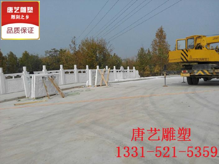 汉白玉栏板栏杆中式v栏板石雕园林景观护栏设勾玉设计图图片