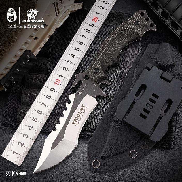 汉道三叉戟野外求生户外战术特战小户外小刀VG10刀具图片