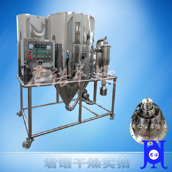 罗汉果提取液压力喷雾干燥机 牛初乳粉喷雾造粒干燥机 喷雾烘干机图片