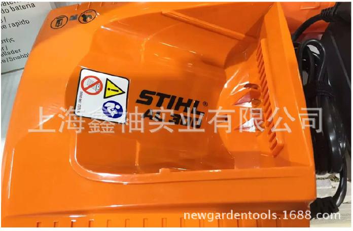 【德国斯蒂尔HLA85锂电池高空绿篱机电动高xperiat2ultra保护套图片