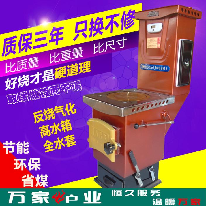 家用节能燃煤120采暖炉气化反烧炉地暖锅炉取暖采暖炉环保节能炉图片