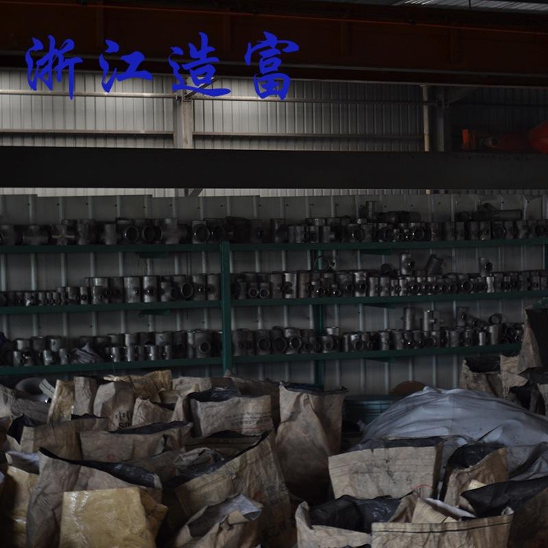 管件四通生产商 高规格品质碳钢不锈钢DN100四通 量大优惠示例图12