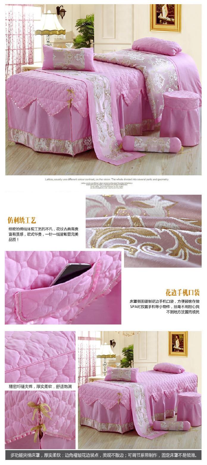 新款包邮高档亲柔棉美容床罩美容美体按摩理疗SPA洗头床罩可定做示例图20