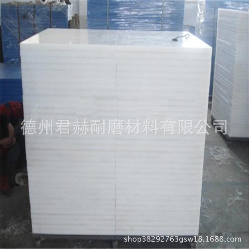 白色超高分子量聚乙烯板 耐磨損耐沖擊PE板加工直銷 品質保證示例圖16