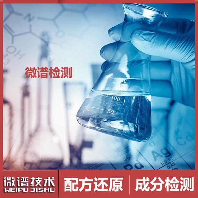 钛合金检测 不锈钢产品盐雾试验 钛合金性能检测 微谱技术检测